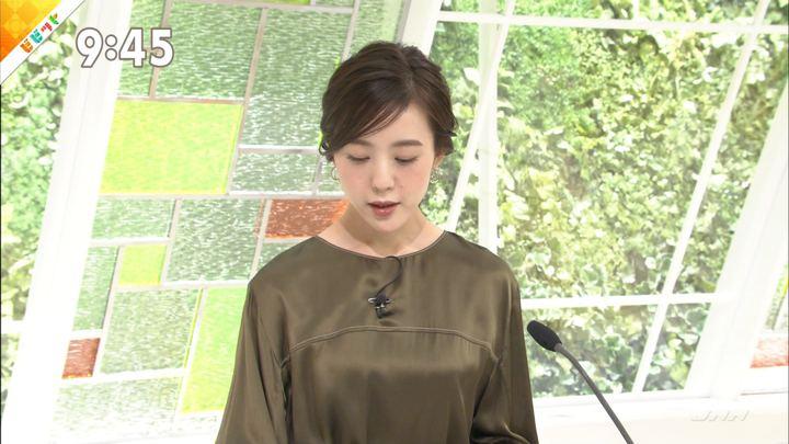 2018年10月08日古谷有美の画像10枚目
