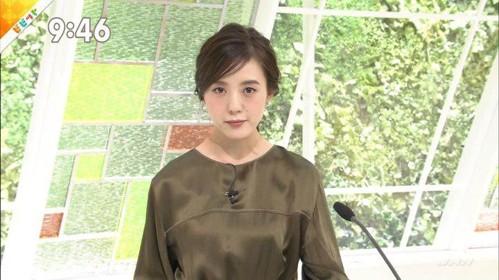 2018年10月08日古谷有美の画像11枚目