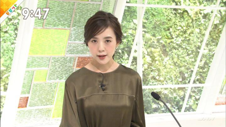2018年10月08日古谷有美の画像12枚目