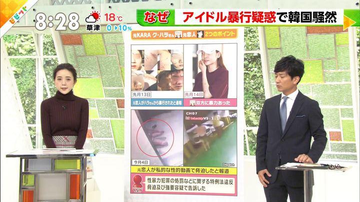 2018年10月09日古谷有美の画像02枚目