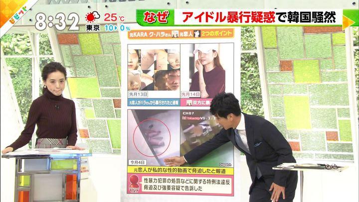 2018年10月09日古谷有美の画像03枚目