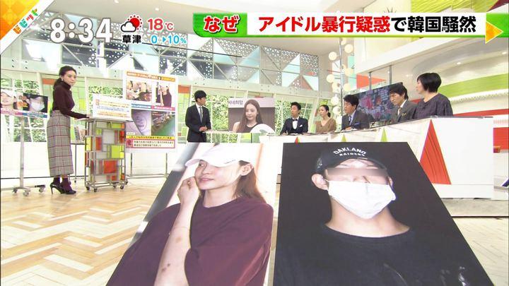 2018年10月09日古谷有美の画像04枚目