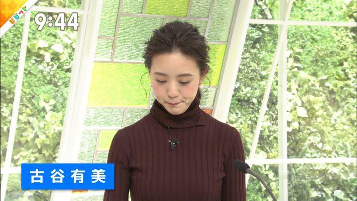 2018年10月09日古谷有美の画像06枚目
