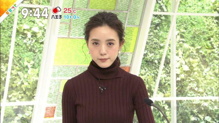 2018年10月09日古谷有美の画像07枚目