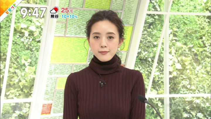 2018年10月09日古谷有美の画像09枚目