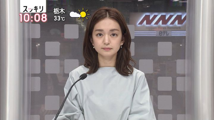 2018年08月10日後藤晴菜の画像01枚目