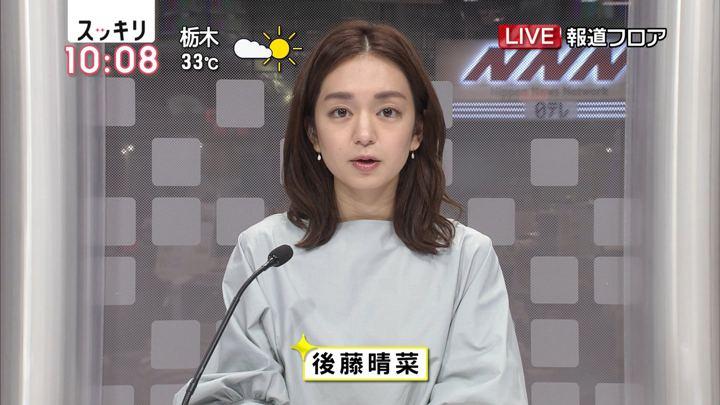 2018年08月10日後藤晴菜の画像02枚目