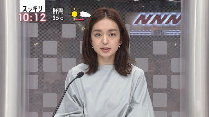 2018年08月10日後藤晴菜の画像05枚目