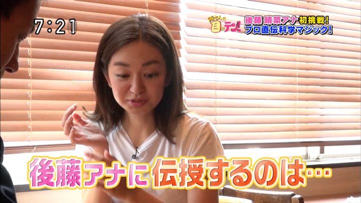 2018年08月12日後藤晴菜の画像16枚目