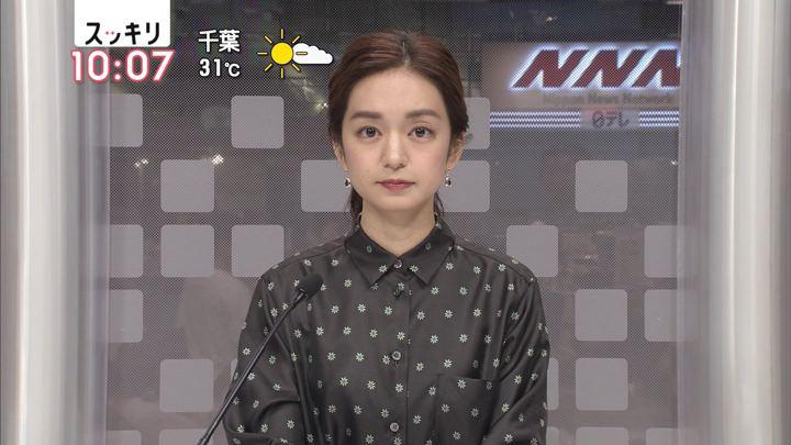 2018年08月17日後藤晴菜の画像01枚目