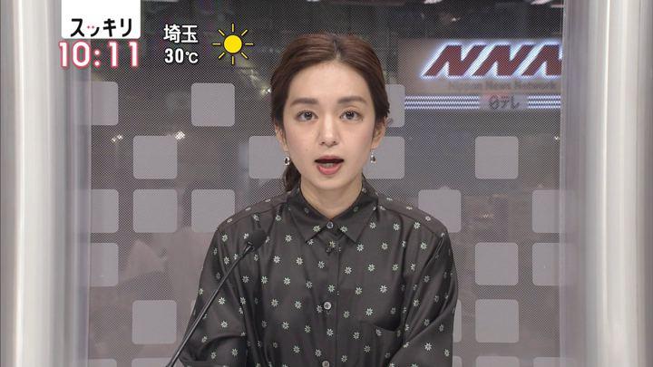 2018年08月17日後藤晴菜の画像04枚目