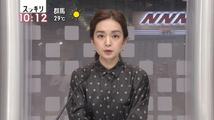 2018年08月17日後藤晴菜の画像06枚目