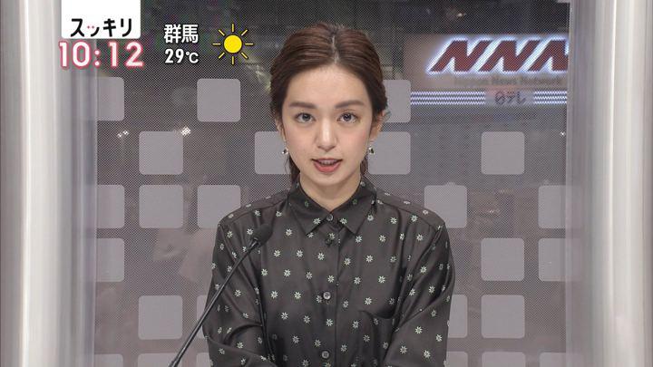2018年08月17日後藤晴菜の画像07枚目
