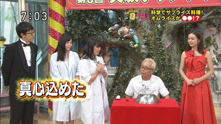2018年08月19日後藤晴菜の画像02枚目