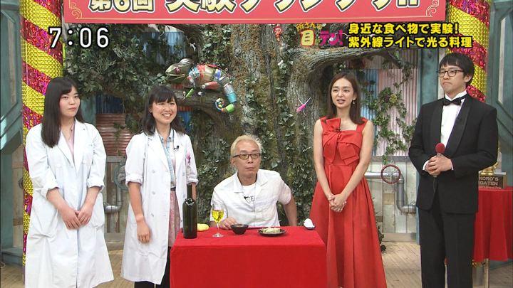 2018年08月19日後藤晴菜の画像03枚目