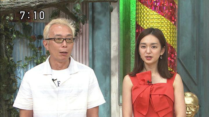 2018年08月19日後藤晴菜の画像06枚目