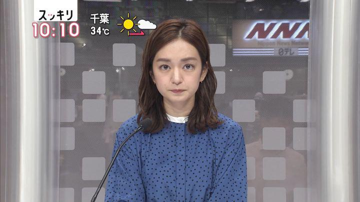 2018年08月23日後藤晴菜の画像02枚目