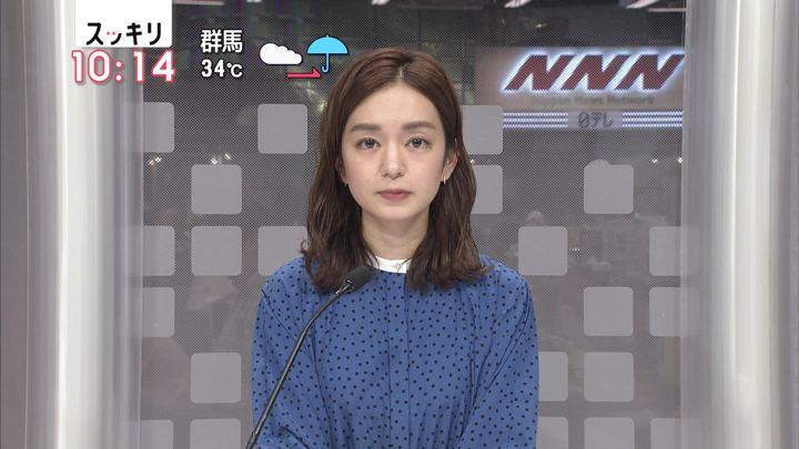 2018年08月23日後藤晴菜の画像03枚目