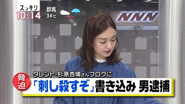 2018年08月23日後藤晴菜の画像05枚目