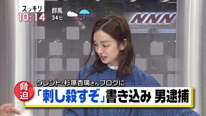 2018年08月23日後藤晴菜の画像06枚目