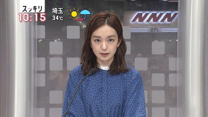 2018年08月23日後藤晴菜の画像10枚目