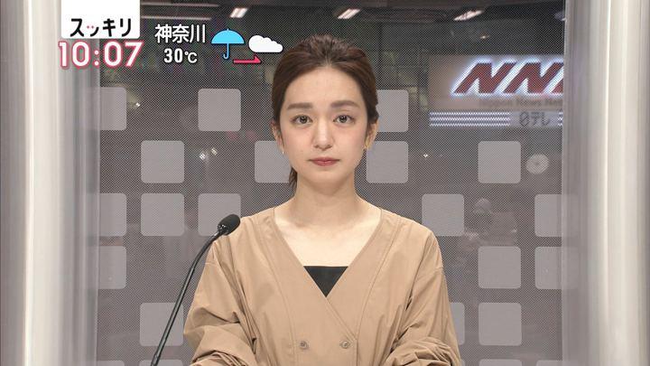 2018年08月24日後藤晴菜の画像01枚目