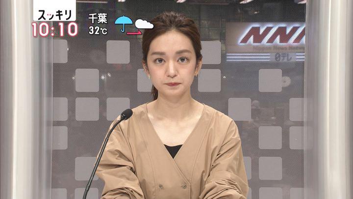 2018年08月24日後藤晴菜の画像05枚目