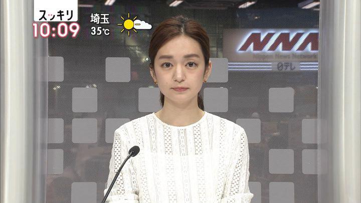 後藤晴菜 スッキリ (2018年08月30日,31日放送 14枚)