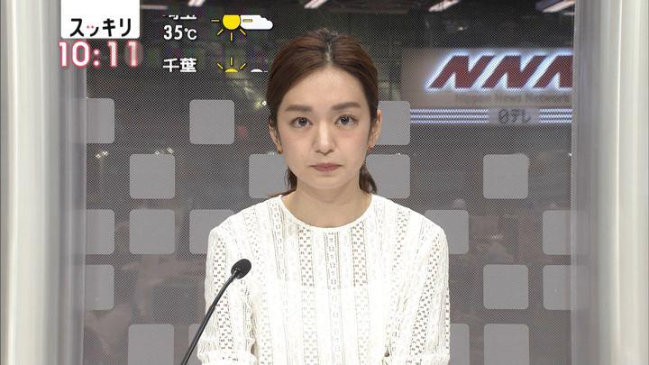 2018年08月30日後藤晴菜の画像04枚目