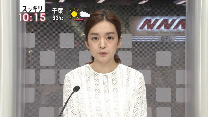 2018年08月30日後藤晴菜の画像06枚目