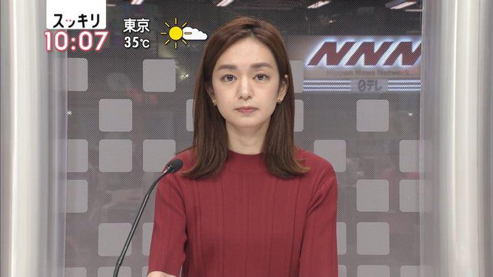 2018年08月31日後藤晴菜の画像03枚目