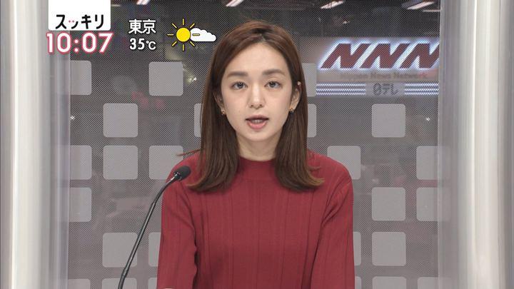 2018年08月31日後藤晴菜の画像04枚目