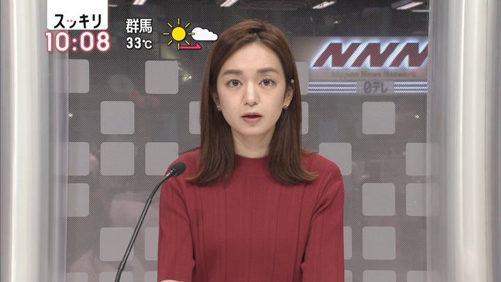 2018年08月31日後藤晴菜の画像05枚目