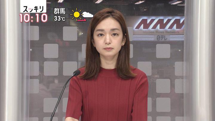 2018年08月31日後藤晴菜の画像07枚目