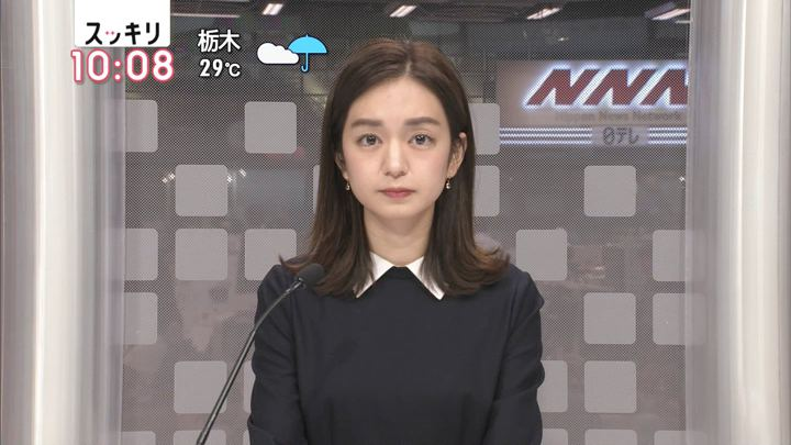 2018年09月07日後藤晴菜の画像01枚目