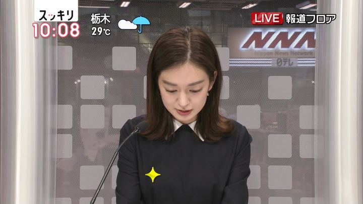 2018年09月07日後藤晴菜の画像02枚目