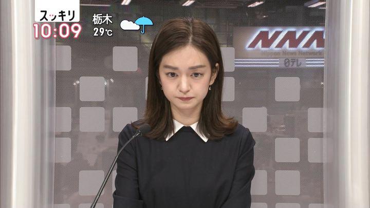 2018年09月07日後藤晴菜の画像05枚目