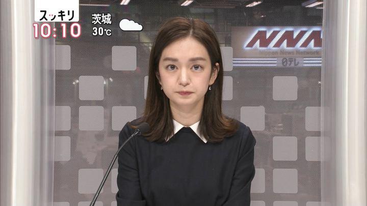 2018年09月07日後藤晴菜の画像06枚目