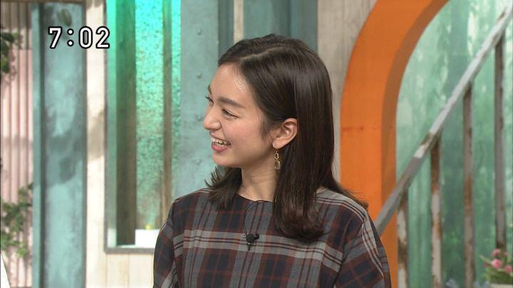 2018年09月16日後藤晴菜の画像02枚目