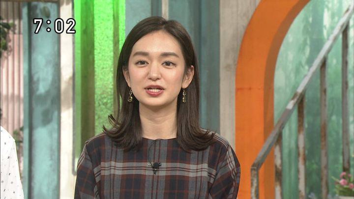 2018年09月16日後藤晴菜の画像03枚目