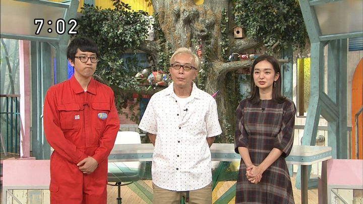 2018年09月16日後藤晴菜の画像04枚目