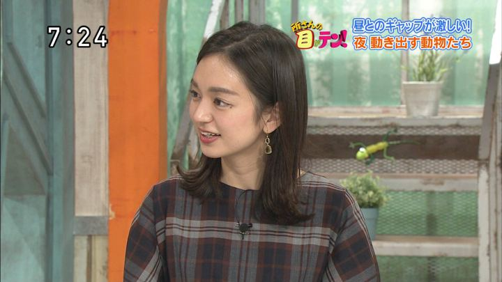 2018年09月16日後藤晴菜の画像09枚目