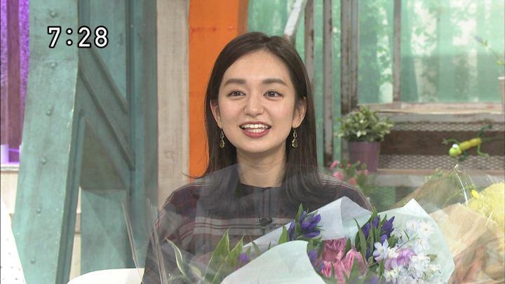 2018年09月16日後藤晴菜の画像29枚目