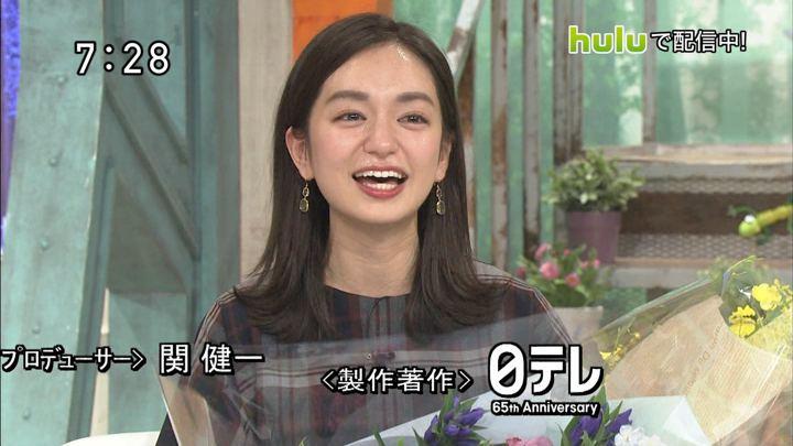 2018年09月16日後藤晴菜の画像30枚目