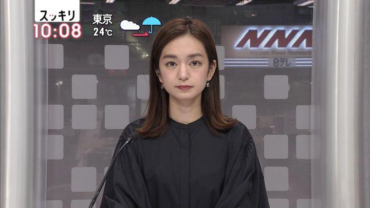 2018年09月20日後藤晴菜の画像01枚目