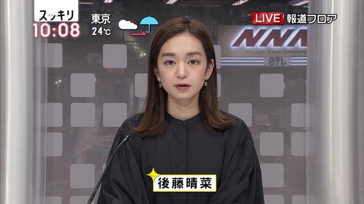 2018年09月20日後藤晴菜の画像03枚目
