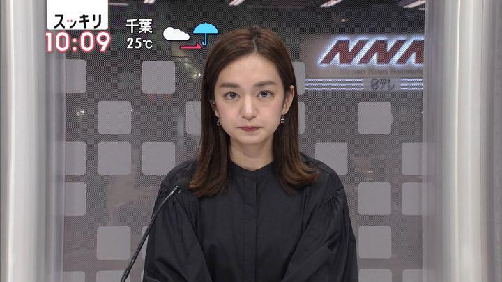 2018年09月20日後藤晴菜の画像04枚目