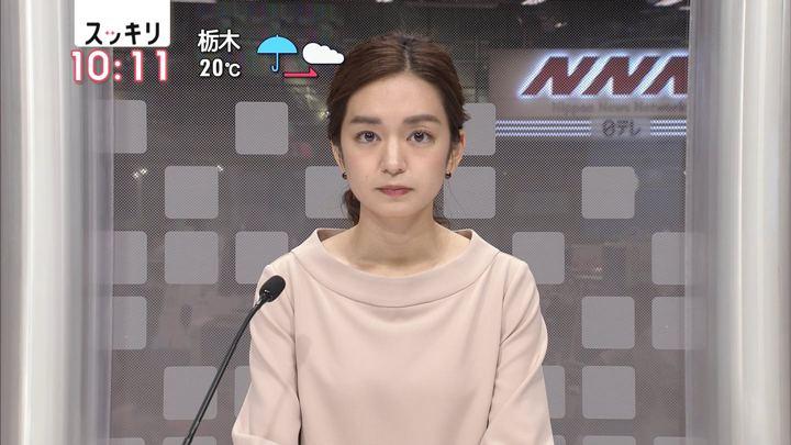 2018年09月27日後藤晴菜の画像01枚目