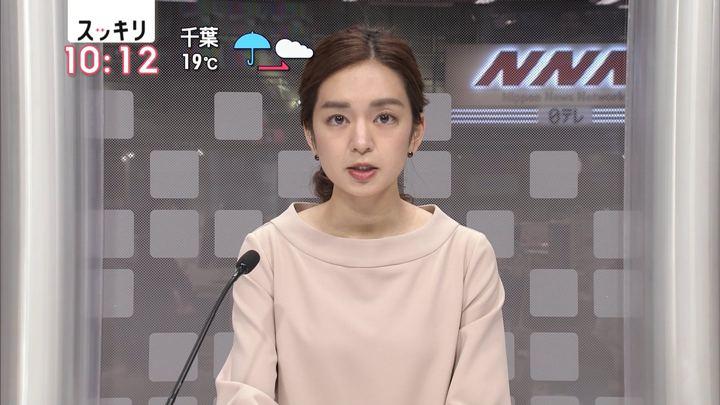 2018年09月27日後藤晴菜の画像03枚目