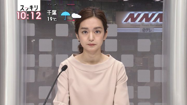 2018年09月27日後藤晴菜の画像04枚目